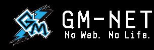 Web集客・ホームページ制作 | 仙台・石巻・塩釜・多賀城・富谷|GM-NET